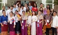 Особая солидарность между Вьетнамом и Лаосом надёжно укрепляется