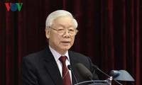 На 9-м пленуме ЦК КПВ 12-го созыва обсуждаются актуальные вопросы