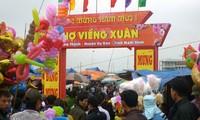 Весенний базар, где можно купить удачу