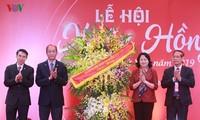 Открылся праздник «Красная весна»