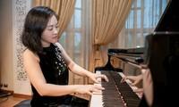 Пианистка Чанг Чинь