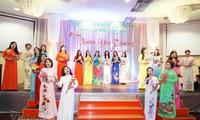 Красота вьетнамской женщины в Чехии
