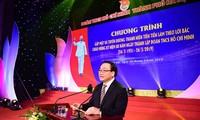 Разнообразные мероприятия в честь 88-й годовщины со дня создания СКМ имени Хо Ши Мина
