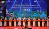 Вьетнамская международная туристическая ярмарка