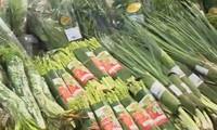 Во Вьетнаме многие супермаркеты используют банановые листья для упаковки продуктов