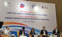 Необходимо найти меры по активизации сотрудничества между странами АСЕАН в вопросе Восточного моря