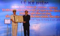 Lễ kỷ niệm 25 năm ngày thành lập Tổng công ty Tân Cảng Sài Gòn