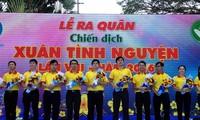 """Chiến dịch """"Xuân tình nguyện"""" tại Thành phố Hồ Chí Minh"""