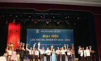 Một số ca khúc về Hà Nội cùng thông tin về Đại hội lần thứ 12 của Hội âm nhạc Hà Nội