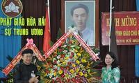 Chúc mừng nhân 97 năm Đại lễ Đản sinh Đức Huỳnh giáo chủ Phật giáo Hòa Hảo