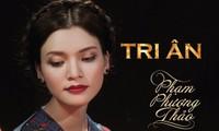 Album Tri ân của NSƯT Phạm Phương Thảo
