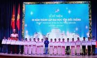 Phó Chủ tịch nước Đặng Thị Ngọc Thịnh dự lễ kỷ niệm 20 năm thành lập Trường Đại học Tôn Đức Thắng