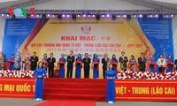 Khai mạc Hội chợ thương mại Quốc tế Việt - Trung 2017 tại tỉnh Lào Cai