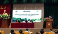 Việt Nam đăng cai tổ chức Đại hội các Cơ quan Kiểm toán tối cao Châu Á (ASOSAI) lần thứ 14
