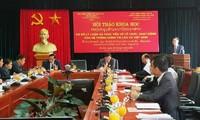 Trao đổi kinh nghiệm vận hành hệ thống chính trị Việt Nam và Lào