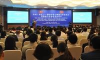 Tọa đàm Hợp tác kinh tế thương mại và logistics Việt Nam – Trung Quốc 2018