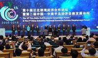 Việt Nam tham dự Diễn đàn Hợp tác kinh tế Vịnh Bắc Bộ mở rộng lần thứ 10