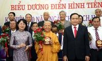 Ủy ban Trung ương MTTQ Việt Nam tổ chức Hội nghị Biểu dương điển hình tiên tiến