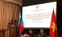 Phó chủ tịch nước Đặng Thị Ngọc Thịnh gặp gỡ cộng đồng người Việt tại Nga
