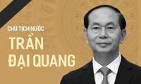 Lãnh đạo các nước, các tổ chức quốc tế tiếp tục gửi Thư, Điện chia buồn với Việt Nam