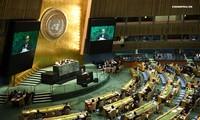 Hội nghị Bộ trưởng Ngoại giao ASEAN-Hội đồng Hợp tác Vùng vịnh