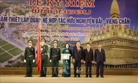 Tiếp tục đẩy mạnh mối quan hệ hợp tác, hữu nghị giữa hai tỉnh Yên Bái – Vientiane