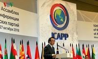 Đoàn Đảng Cộng sản Việt Nam dự Hội nghị quốc tế các chính đảng châu Á lần thứ 10