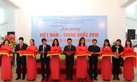 """Khai mạc triển lãm ảnh """"Ấn tượng Việt Nam - Trung Quốc 2018"""""""