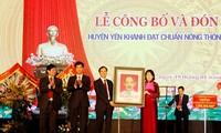Phó Chủ tịch nước Đặng Thị Ngọc Thịnh trao bằng công nhận huyện Yên Khánh, tỉnh Ninh Bình đạt chuẩn nông thôn mới
