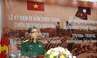 Bộ Quốc phòng Lào tổ chức mít tinh trọng thể nhân kỷ niệm 65 năm Chiến thắng Điện Biên Phủ