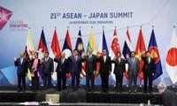 Diễn đàn ASEAN - Nhật Bản lần thứ 34