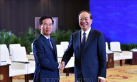 Hội thảo lý luận lần thứ XV giữa Đảng Cộng sản Việt Nam và Đảng Cộng sản Trung Quốc