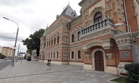 Rusia menyesalkan penutupan Kantor Perdagangan Perancis di Moskow