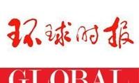 Media Tiongkok : Perang dagang dengan AS merupakan kesempatan untuk menggganti bermacam jenis barang impor