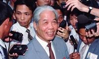 Pers  internasional secara serempak memberitakan  wafatnya mantan Sekjen KS PKV Do Muoi