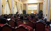 Mengumumkan 9 undang-undang yang baru saja diesahkan oleh MN Viet Nam