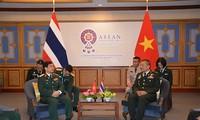 Konferensi Panglima Pertahanan Negara-Negara ASEAN  ke-16 di Thailand