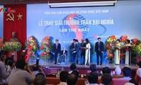 First Tran Dai Nghia award ceremony