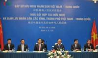 Vietnam - China peoples' friendship meeting
