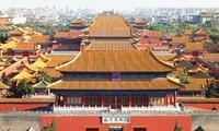 China refurbishes Forbidden City walls