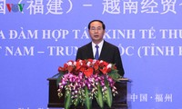 President attends Belt and Road Forum for International Cooperation in Beijing