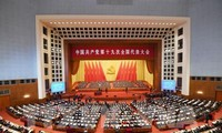 Congratulatory message to Communist Party of China's 19th Congress