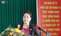 National Assembly Chairwoman stresses administrative reform oversight