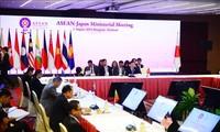 ASEAN-Japan Ministerial Meeting reaffirms commitments to boost ties