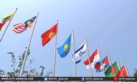 博鳌经济论坛:亚洲新未来:新活力与新愿景
