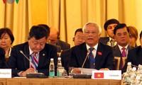 越南出席首届亚欧国家议长会议