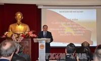 越南南方解放国家统一41周年纪念活动在法国举行
