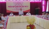 越南第13届国会法律委员会召开第27次全体会议