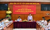 越南近2000个乡达到新农村标准