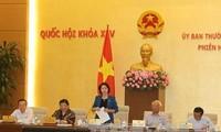 越南国会常委会讨论《技术转移法修正案(草案)》